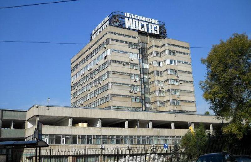 Официальный сайт мосгаза в москве фото